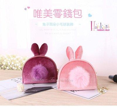 ☆[Hankaro]☆流行可愛粉嫩兔子造型零錢包