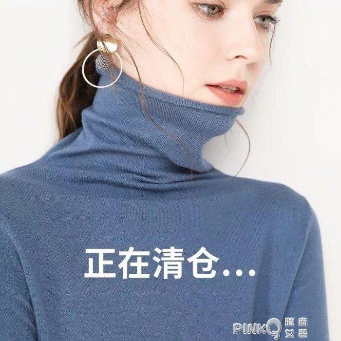 秋冬毛衣女加厚堆堆領修身長袖短款套頭高領毛衣針織打底衫大碼 全館限時免運