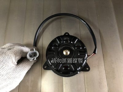鈴木 GRAND VITARA 06- 2.7 JP 全新 水箱 冷氣 散熱風扇馬達