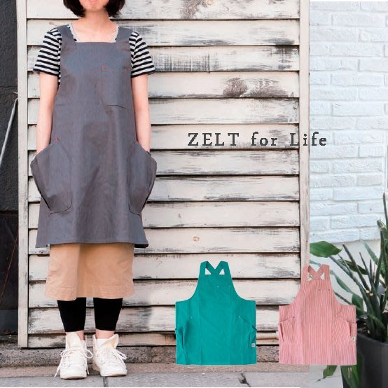 *Dou Dou House* 日本ZELT居家 園藝 圍裙 工作服裙 (現貨)