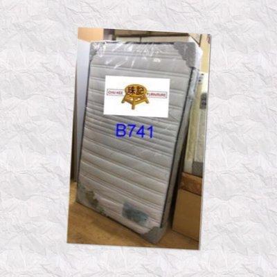 6.5吋厚 彈簧床褥 30吋-48吋闊 72吋長  特硬護脊 $1,680起 送貨另計 需預訂 珠記傢俬
