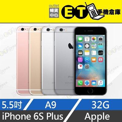 ET手機倉庫【全新 Apple IPhone 6S PLUS 32G】A1687玫瑰金(5.5吋、蘋果、現貨) 附發票