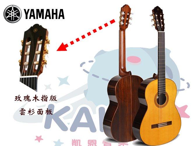 『凱恩音樂教室』公司貨免運分期 古典吉他 YAMAHA CG182S 面單板 雲杉木面板 玫瑰木背側板 含原廠琴袋