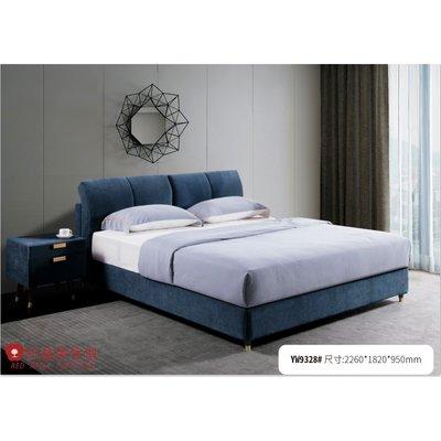 [紅蘋果傢俱] YW9328 5/6尺 棉麻布床 布藝床 現代床 義式床 布床 雙人床