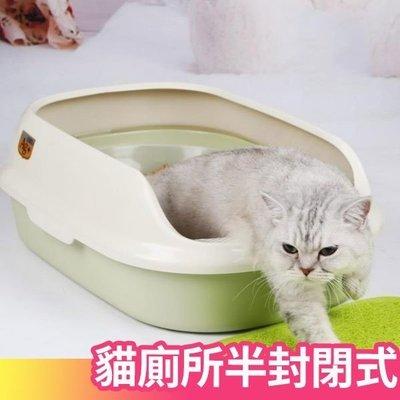 貓廁所半封閉式中號單層無網格 膨潤土鬆木貓砂便盆貓屎盆