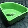 **貓狗芝家** 小動物專用陶瓷三角食皿 ..消費滿1500免運