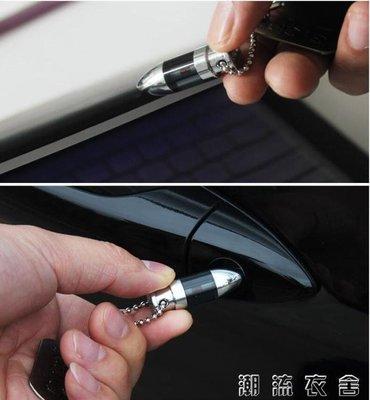 GIGA防靜電鑰匙扣汽車靜電消除器人體除靜電棒車用去靜電筆條用品