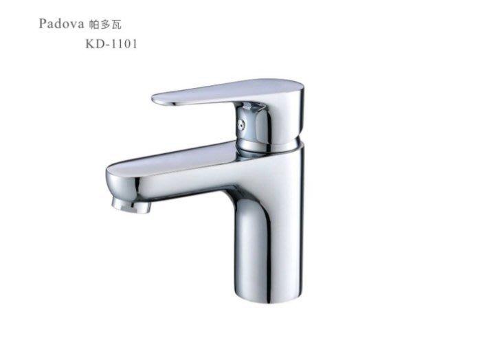 《E&J網》KUDIA Padova系列 單槍 面盆龍頭 洗臉檯龍頭 KD-1101 詢問另有優惠