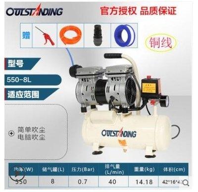 靜音氣泵空壓機小型空氣壓縮機木工噴漆氣...