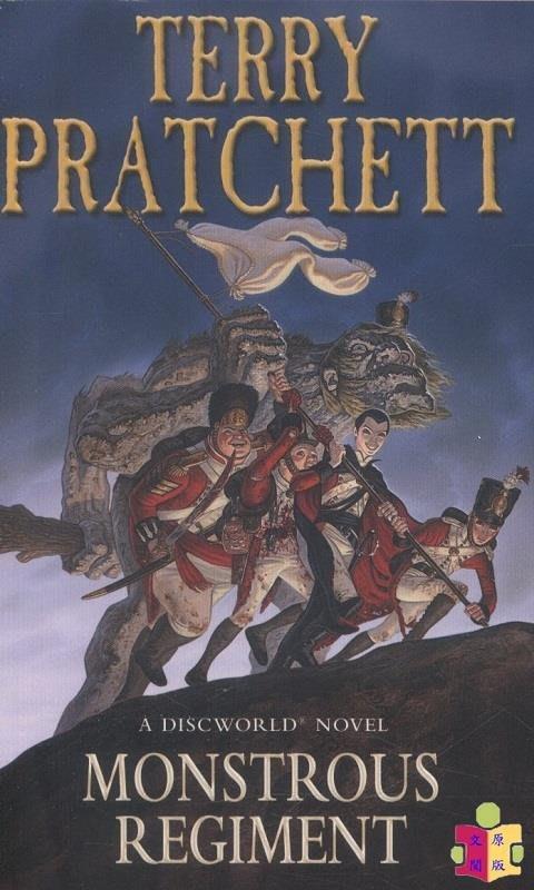 [文閲原版]碟形世界31:封建反抗 英文原版 科幻小說 Discworld Novel 31 Monstrous Reg
