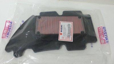 SUZUKI 鈴木 原廠 GSR125 GSR 化油版 專用 空濾 空氣濾清器 空氣芯 紙芯