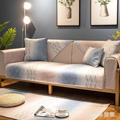 沙發墊四季通用簡約現代棉麻防滑布藝墊子全包萬能沙發套罩全蓋 DR26084【全館免運】