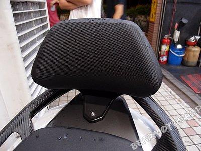 【貝爾摩托車精品店】原廠精品 後靠背 枕頭 後靠墊 支架 YAMAHA T-MAX TMAX 530 需預購