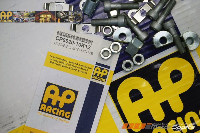 new AP Mounting Bolt Kit CP-6920-10K12 原裝浮動螺絲組 浮動塊 螺栓 / 制動改