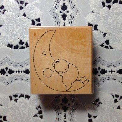 貝登堡印章~G章(GK-62990)豆莢寶寶與月亮
