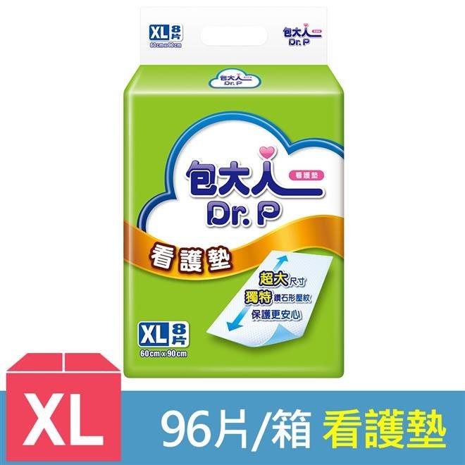 R(免運)【包大人】看護墊(XL 8片x12包/箱)(1051) 可貨到付款