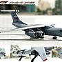 【Witty wings 精品】1/400 IL-76MD-90A 俄羅斯空軍 大型 軍用運輸機 ~全新特惠價!~