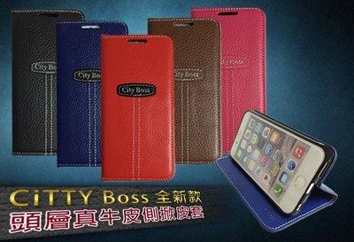 CITY BOSS 完美頭層真牛皮 iPhone X/XS MAX/XR 手機 側掀 皮套/隱形 磁扣 可站立