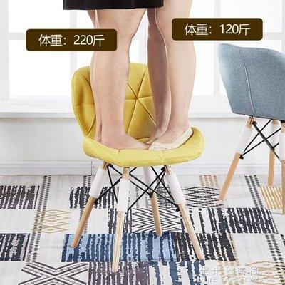[免運]北歐椅子現代簡約家用網紅凳子靠背化妝伊姆斯書桌椅蝴蝶餐椅—印象良品