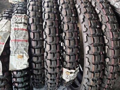 (輪胎王)普利司通 TW302 410-18  4.10-18道路/越野兩用CRF150  DT  18吋後胎