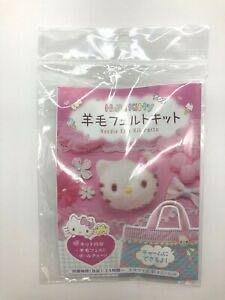 DIY羊毛氈(吊飾)(kitty丶大耳狗丶布丁狗)