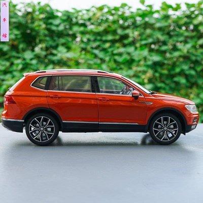 汽車館や車模收藏 1:18汽車模型1:18 原廠 上汽大眾 全新途觀L TIGUAN L 款 合金汽車模型