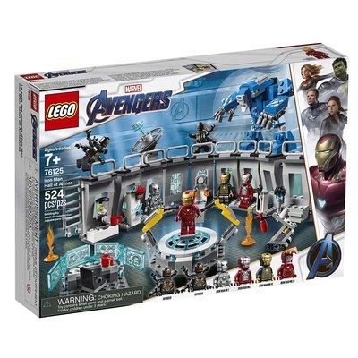 LEGO 76125 - Marvel Avengers Iron Man Hall of Armor