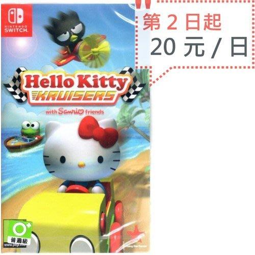 【遊戲出租】Nintendo Switch_Switch Hello Kitty 愛競速 賽車 英文版【U0016】