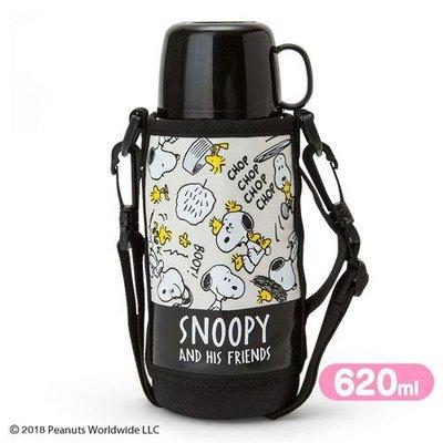 尼德斯Nydus 日本正版 史努比 Snoopy 兩用不鏽鋼保溫瓶 水壺 水瓶 附水壺袋 670ml