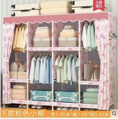 『格倫雅』衣櫥衣櫃收納組裝簡易布衣櫃布藝經濟型實木雙人簡約現代櫃子^7832