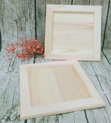 松木正方形相框-另附掛勾~蝶古巴特 拼貼 餐巾紙 彩繪 黏土DIY 美勞 手作 材料