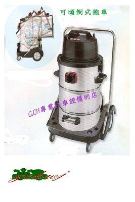 【專業洗車設備の店 】 SANCOS 全新 三馬達3238W 乾濕二用吸塵器 台灣製造