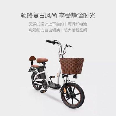 現貨出 小米喜摩HIMO C16電動自行車小型鋰電池成人男女可載人自行車新品