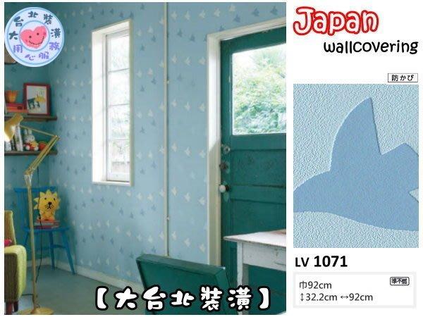 【大台北裝潢】日本進口期貨壁紙LV* 藍底可愛海鷗 | 1071 |
