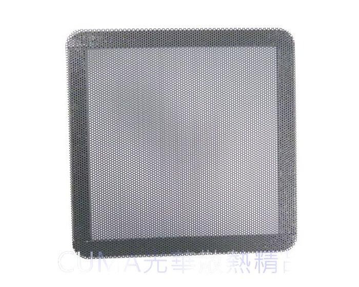 光華CUMA散熱精品*FMF 14公分 磁吸式濾網 /磁性濾網 尺寸:約141x141x1.5mm~現貨