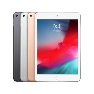 中和 2019 iPad mini 64G LTE版 攜碼 台灣月租 1399 千元帳單免預繳 門號價1元 公司貨