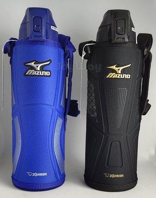 象印 ZOJIRUSHI 直飲式運動型保冷瓶 美津濃記念款 mizuno 保溫瓶 1.5L 1500ML SD-FX15