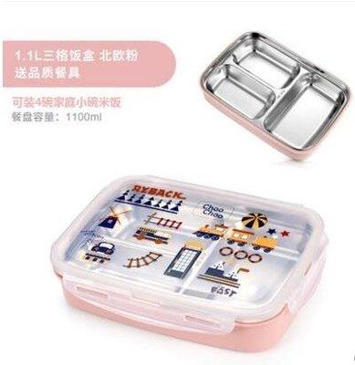 304不銹鋼保溫飯盒分格中小學生便當盒分隔兒童帶蓋韓國食堂簡約