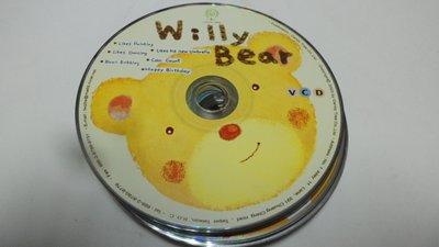 紫色小館-63-2--------Will Bear