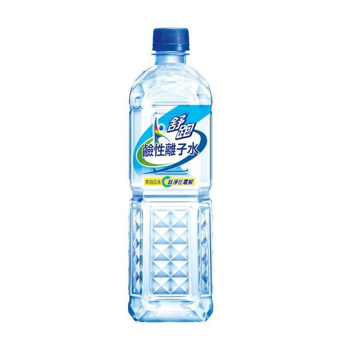 舒跑鹼性離子水 1箱850mlX20瓶 特價310元 每瓶平均單價15.5元