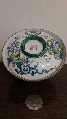 九谷 角福 茶碗