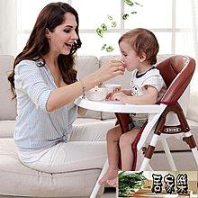 寶寶餐椅嬰多功能宜家用小孩便攜式塑料座椅bb凳  NMS 【居家樂】