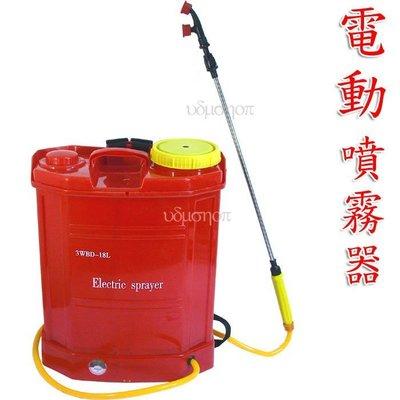 電動灑水器16公升噴霧桶/電動噴霧器 電動噴水器 澆水器 農藥桶 電動噴霧機*15876*