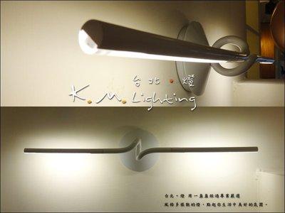 【台北點燈】KM-8826-W 長型L...