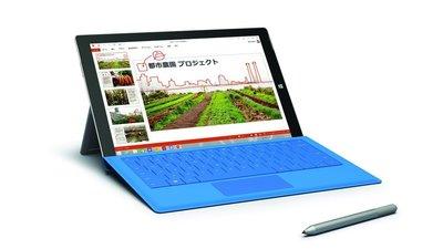 MicroSoft Surface Pro6 12.3吋 i7處理器8G記憶體 8G SSD