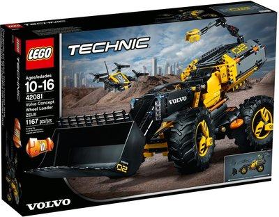 【積木王國】LEGO樂高 Technic Volvo Concept Wheel Loader ZEUX 42081