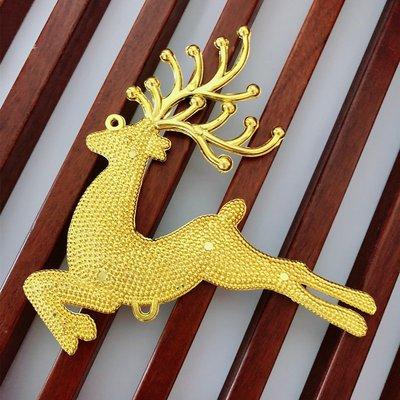 出口1800頭 2米4聖誕樹加密2.4M大型聖誕樹套餐2.4米精裝豪華發光