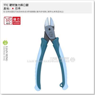 【工具屋】*含稅* TTC 硬材強力斜口鉗 PW-322DG 角田 偏芯槓桿設計 電工鉗 強力剪斷 省力 水電 日本製