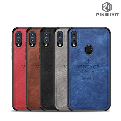 ZenFone Max Pro (M2) ZB631KL PINWUYO 尊系列 軟邊硬底殼 手機保護套Case 3620A