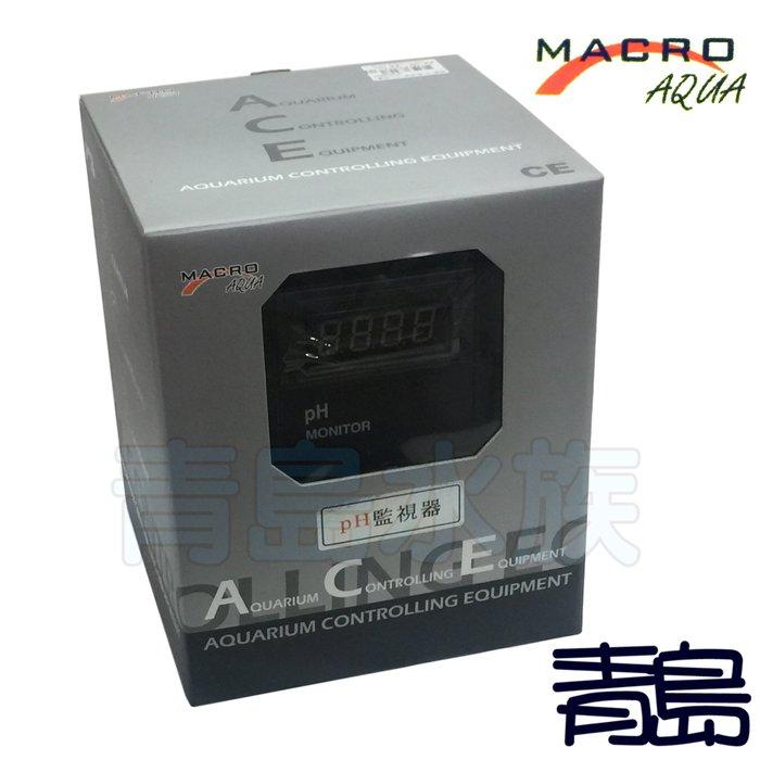 。。青島水族。。。E-M08台灣MACRO現代----PH監測器測試器==防潑水型(免運費).
